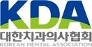 """""""정부는 치과의사 전문의제도 치과계 합의사항 존중하라"""""""