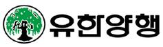 유한양행, 중국 뤄신사와 항암제 라이센스 계약