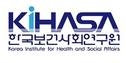 보사연, 노인건강관리 보건소 역할 강화해야