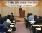 강남에서 심장질환클리닉 차별화 전략 성공