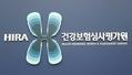 심평원, 잠복결핵 진단검사(IGRA검사) 급여기준 확대