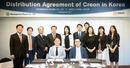 명문제약, 췌장효소 대체제 '크레온' 판매 개시