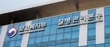 의료기관, 영유아 경피용 BCG백신 무료접종 내년 6월15일까지 '연장'