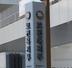 정부, 연구의사 양성으로 바이오-메디칼 산업 육성