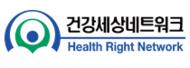약물이상반응 위험에 노출된 의약품 시험대상자…식약처는 방관