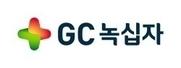 GC녹십자, 2018년 매출 1조 3,349억…전년比 3.6↑