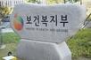 수련병원 244곳 중 94곳 '전공의법 미준수 '첫 행정처분 시행
