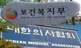 보장성 21년 MRI‧초음파 1차완결→재정압박