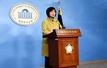 정의당 이정미 대표, '낙태죄 폐지' 첫 법안 발의