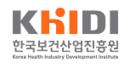 한국보건산업진흥원, 'BIO KOREA 2019' 개막(4/17~19)