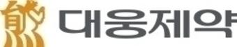 대웅제약, '나보타' 미국 공식 발매..전세계 최대 톡신 시장 공략