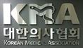 의료계, 한의사 현대의료기기 사용 운동 '비난 성명' 잇따라