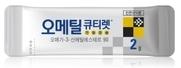 한국유나이티드제약, 이상지질혈증약 '오메틸큐티렛연질캡슐' 국내 허가