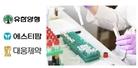국내제약사 신약개발 활로 '오픈이노베이션'..'미충족의료' 해결한다