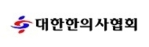 한의협, 양방의료기관 내시경 소독·관리 엉망 '충격'