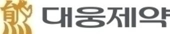 대웅제약 '누시보(나보타)', 캐나다서 출시