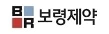 """보령제약 """"라니티딘 대체의약품 '스토가'서 NDMA '불검출'"""""""