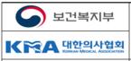 수가산정기준 등 합리적 개선 방안 우선 논의