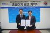 의료배상공제조합–서울시의사회, 가입홍보를 위한 홈페이지 배너 광고계약 체결