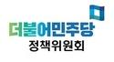 """민주당 총선 공약 """"건강 인센티브제 도입"""""""