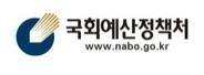 """""""바이오산업 정책 조정기능 일원화 해야"""""""