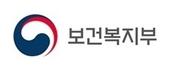코로나19 임상연구 전문가 자문회의 개최