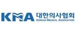 """전국 시도의사회장 """"4대악 맞서 투쟁"""" 결의"""