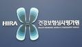 심평원 'HIRA 디지털뉴딜추진단' 구성, K-뉴딜 실행 앞장