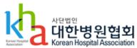 """'실손보험 청구간소화'에 병협 """"의료기관 희생 강요"""""""