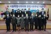 서울시醫 창립 105주년 기념식 성료