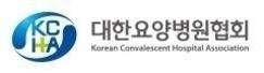 """요양병협 """"민간 요양병원 감염병전담병원 강제지정 반대"""""""