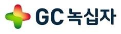 GC녹십자, 세계 최초 중증형 헌터증후군 치료제 허가