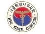 제35대 서울특별시의사회 집행부 확정