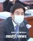 """이용호 의원 """"백신수급 상황 공개해야"""""""