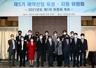 제약·바이오산업 글로벌 경쟁력 강화에 7718억원 투입