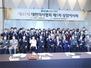 의협 41대 집행부 첫 상임이사회 개최