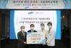 서울대어린이병원-삼성, 소아암·희귀질환 지원사업 구축