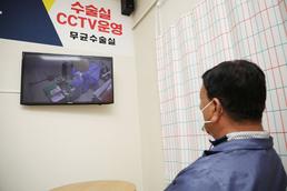 """자발적 CCTV 설치, """"반대 않지만 기피과 확대 우려"""""""