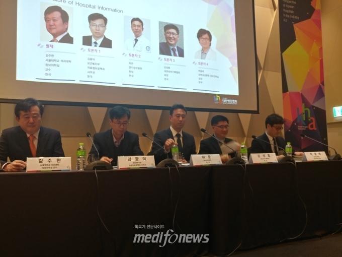 12일 서울드래곤시티에서 열린 The 9th Korean healthcare congress 2018의 포럼 '병원 정보화의 미래'가 열렸다.
