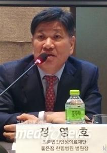 정영호 총무위원장