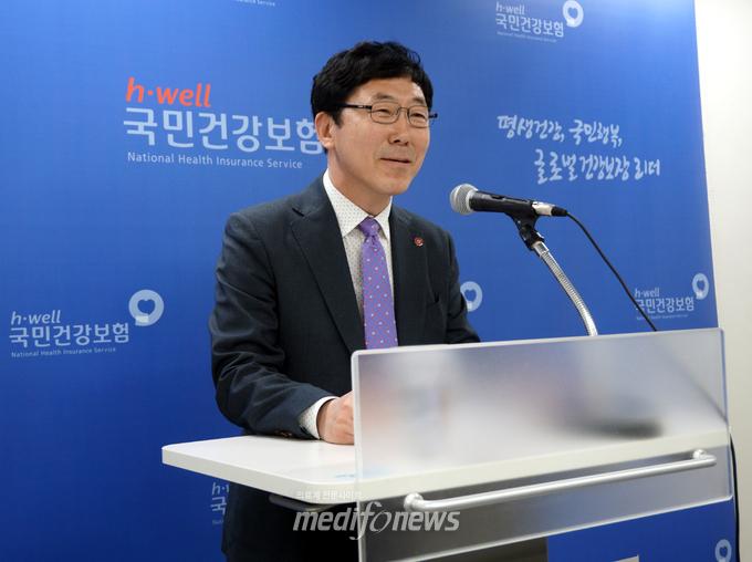 국민건강보험공단 이익희 신임 기획상임이사