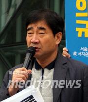 양한웅 시민대책위 공동대표