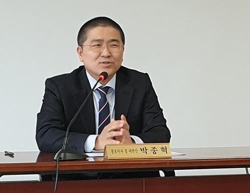 박종혁 대변인