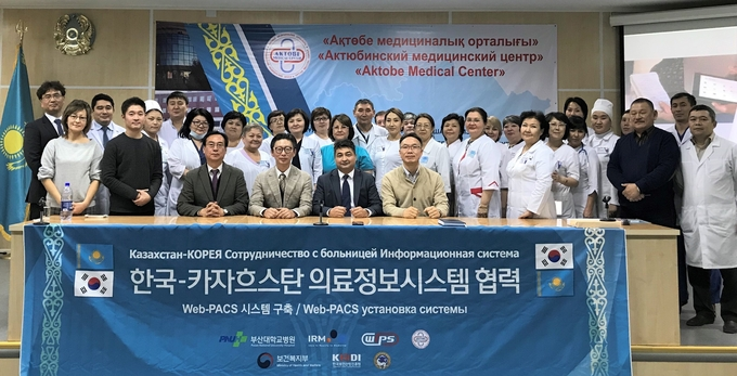 사진 제공 부산대학교병원